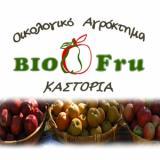 Λογότυπο Biofru